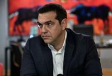 Photo of Τσίπρας: Χρειάζεται άμεση παρέμβαση για να μετριαστεί η ύφεση (Βίντεο)