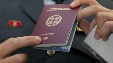 Photo of Κορωνοϊός: Ταυτότητες και διαβατήρια με τηλεφωνικό ραντεβού