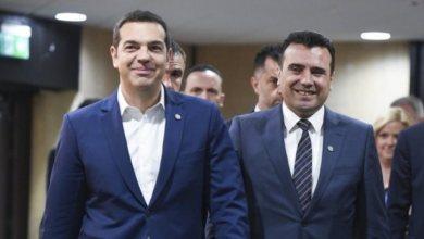 Photo of Συγχαρητήρια Τσίπρα σε Ζάεφ για την ένταξη της Βόρειας Μακεδονίας στο ΝΑΤΟ