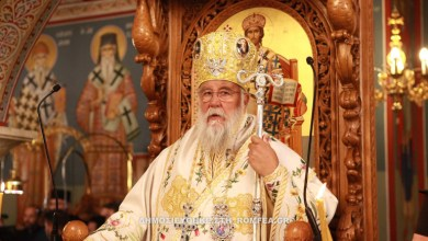 Photo of Ο Μητροπολίτης Κερκύρας καλεί τους πιστούς στις εκκλησίες: «Ελάτε να κοινωνήσετε»
