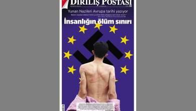 Photo of Προκλητικό εξώφυλλο από εφημερίδα του Ερντογάν: «Οι Ελληνες Ναζί γράφουν την ευρωπαϊκή Ιστορία»