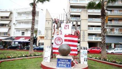 Photo of Άγνωστοι βεβήλωσαν το μνημείο της Θύρας 7 στο Καραϊσκάκη