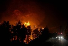 Photo of Μεγάλη πυρκαγιά στη Ζάκυνθο (Βίντεο)