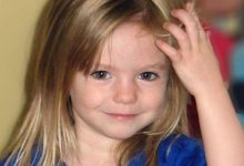 Photo of Alert! Ταυτοποιήθηκε ύποπτος για την εξαφάνισή της μικρής Μαντλίν