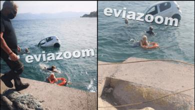 Photo of 71χρονος έβαλε όπισθεν αντί για πρώτη και..έπεσε στη θάλασσα