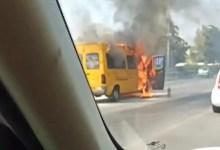 Photo of Φωτιά σε σχολικό λεωφορείο  στην εθνική Αθηνών – Λαμίας