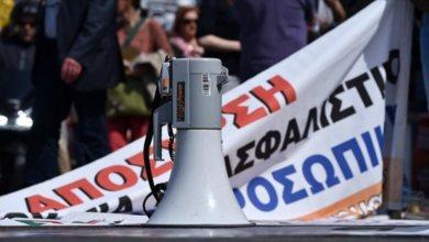 Photo of «Παραλύει» το Δημόσιο σήμερα για το νομοσχέδιο που περιορίζει τις διαδηλώσεις –  Στάση εργασίας από τις 11 το πρωί