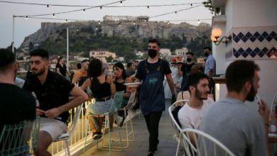 Photo of Το απόγευμα οι ανακοινώσεις για τα νέα μέτρα – Σε αναμονή οι ιδιοκτήτες μπαρ-εστιατορίων