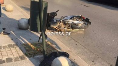 Photo of Σοβαρός τραυματισμός με μηχανή στο κέντρο της Ναυπάκτου