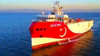 Photo of Οι Τούρκοι αναφέρουν πως το Oruc Reis έφτασε ήδη στην περιοχή για έρευνα  (Βίντεο)