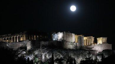 Photo of «Μαγευτική» Αυγουστιάτικη πανσέληνος (Εικόνες)
