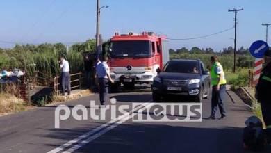 Photo of Θρίλερ στην Ηλεία: Βρέθηκε πτώμα άνδρα σε αρδευτικό κανάλι