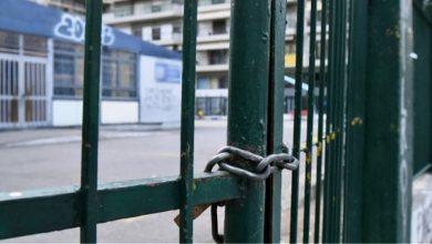 Photo of Κρούσμα κορωνοϊού στο 7ο Γυμνάσιο της Νέας Σμύρνης -Θα παραμείνει κλειστό τη Δευτέρα