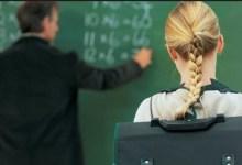 Photo of 569 κενά δασκάλων-νηπιαγωγών στα σχολεία Αχαΐας, Ηλείας κι Αιτ/νίας