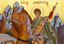 Photo of Η ζωή και το μαρτύριό του Αγίου Δημητρίου