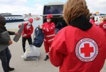 Photo of Ερυθρός Σταυρός: Τα εμβόλια για τον κορωνοϊό θα έχουν επιτυχία, εάν ηττηθεί η παραπληροφόρηση