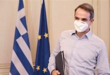 Photo of Πρόταση Μητσοτάκη: Μείωση φόρου 50% για 7 χρόνια στους Έλληνες που θα επιστρέψουν από το εξωτερικό