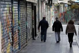 Photo of Κωρονοϊός: Αυτές είναι οι 11 «κόκκινες» περιοχές στην Ελλάδα