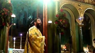 "Photo of Ιερέας διέκοψε λειτουργία: ""Όσοι δεν φορούν μάσκα να βγουν έξω – Αντιρρησίες θα είστε στα σπίτια σας όχι εδώ"""