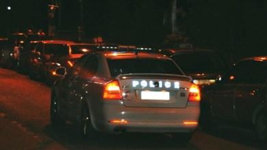 Photo of Χαλκιδική: «Καμπάνες σε εννέα ανήλικους για κορωνοπάρτι