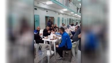 Photo of Απίστευτο βίντεο από Κορυδαλλό: Κρατούμενοι κάνουν πάρτι με Σφακιανάκη και τσίπουρα
