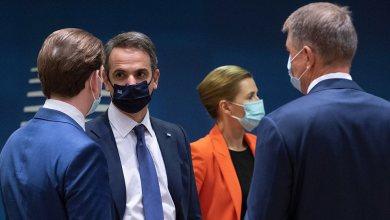 Photo of Ξεκλειδώνουν 31,9 δισ. εκατ. για την Ελλάδα – Συμφωνία για το ταμείο ανάκαμψης στην Σύνοδο Κορυφής