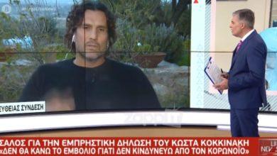 Photo of Κώστας Κοκκινάκης: «Δεν θα κάνω το εμβόλιο του κορωνοϊού γιατί δεν κινδυνεύω»