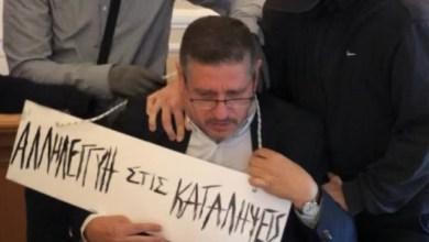 Photo of Επίθεση στον πρύτανη της ΑΣΟΕΕ: Εξιχνιάστηκε η υπόθεση