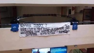 Photo of Άθλιο πανό για τον δολοφονημένο Μπακογιάννη – «Είναι εδώ» απαντάει ο δήμαρχος