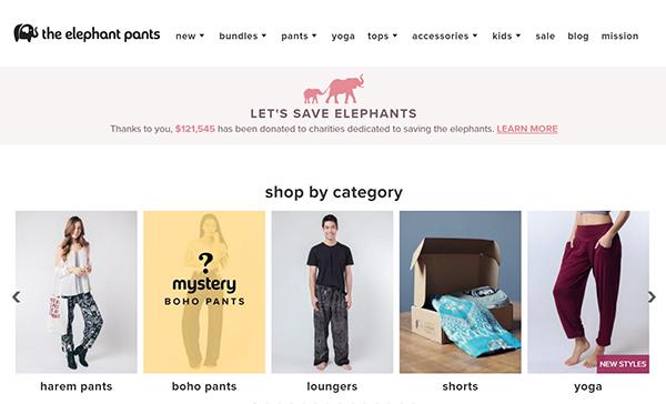 elephant-pants-final