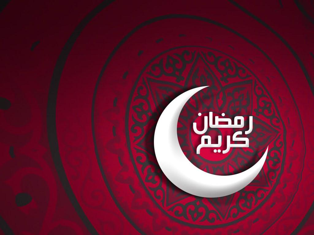 Ramadan - رمضان
