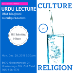 Iffat-Mabool-NurulQuran-12-28-530pm-Culture-or-Religion