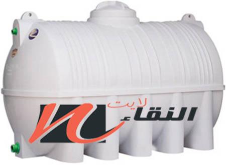 شركة تنظيف خزانات المياه بالطائف