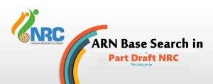 NRC ARN Base Search