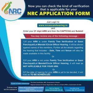 NRC Assam Hearing