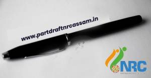 NRC Assam Result 2018