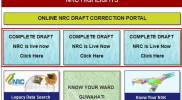 Assam NRC Draft: Check Complete Draft NRC Online @ assamnrcdraft.com