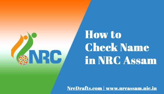 How to Check Name in NRC Assam