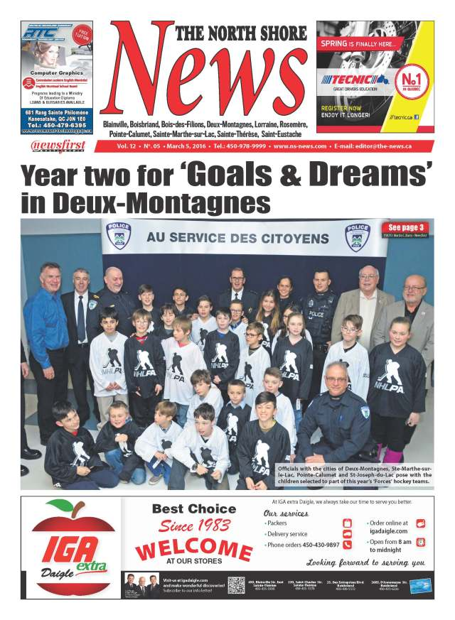 Front page image of the North Shore News Volume 12-5