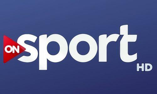 تردد قناة اون سبورت اتش دي 2017 On Sport Hd الناقلة لفعاليات