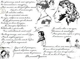 Język rosyjski 1