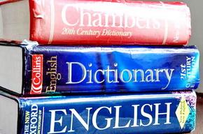 Tłumaczenie angielskiego słowniki
