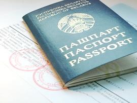 tłumacz przysięgły białoruskiego języka