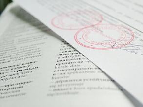 Tłumaczenie polskiego na rosyjski cena