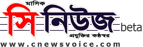 seo training bangladesh cnews-logo