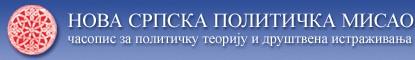 Нова српска политичка мисао - Коме је до морала у политици, нека иде у НСПМ