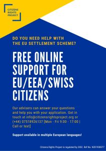 EU citizens rights project in English