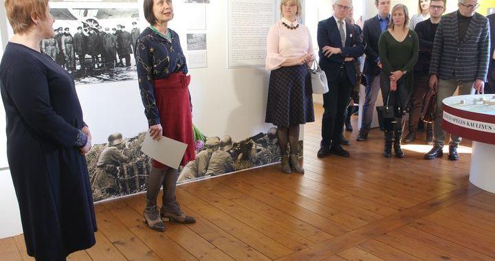 Akreditē Tukuma muzeju