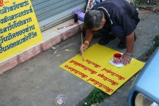 caligrafía (Tailandia)
