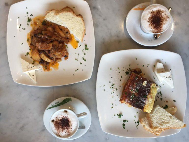 Kamenitsa Bakery Greek Pastries
